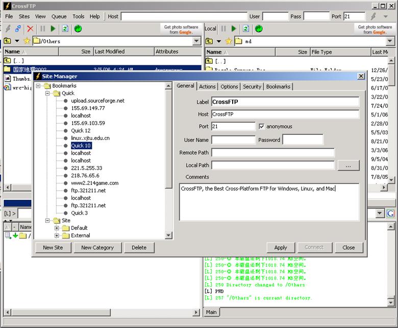 CrossFTP 1.98.9