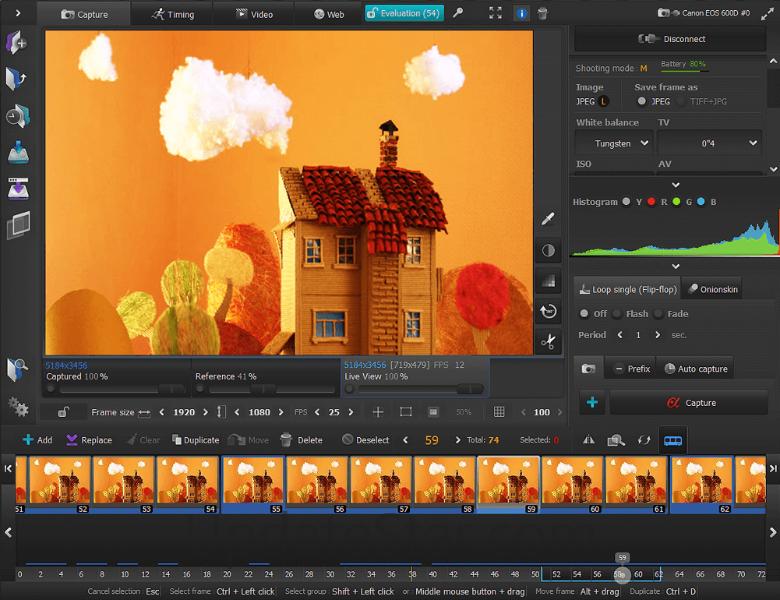 AnimaShooter Capture 3.8.7.26
